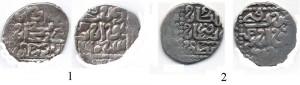 Фото 1. Изображение именных серебряных дангов Хорезма   1 – Бердибек, 760 г.х.; 2 - Науруз бек 761 г.х.