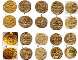 Фото 3. Фотографии анонимных золотых динаров Хорезма 765-774 гг.х.