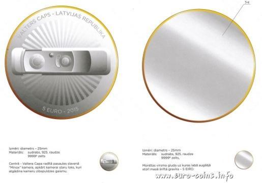 Latvian-transparent-coin-3