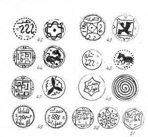 Рис.3. Пулы Хорезма. Типы 42-51 (по Ф-Д, 1965).