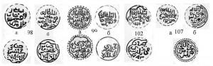 Рис.1 Реконструкции Сарайских дангов Абдаллаха (тип 86) и Токтамыша (типы 92-96).