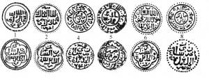 Рис.1. Реконструкции данговДжанибека чекана Сарая ал-Джадид, типы 1-6, 8.
