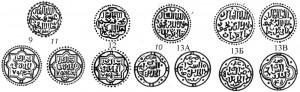 Рис.2. Реконструкции дангов Джанибека чекана Сарая ал-Джадид, типы 9-13В.