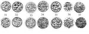 Рис.6. Реконструкции дангов Джанибека чекана Сарая ал-Джадид, типы 31-37.