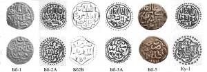 Рис.7. Данги Сарая ал-Джадид 758-760 гг.х.