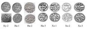 Рис.8. Данги Сарая ал-Джадид 761-762 гг.х.