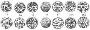 Рис.4. Реконструкции гюлистанских дангов Кульпы 761, Хызра 761-763, Мюрида 763 г.х.