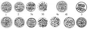 Рис.2. Реконструкции дангов Джанибека чекана Гюлистана 752-756 гг.х.