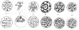 Рис.1. Реконструкции пулов Сарая ал-Джадид -1- 2-гл. орёл 743 г.х.; 2- тоже, год ?; 3- тоже, не датирован; 4- цветочная розетка 750 г.х.; 5-тоже 751 г.х.; 6- тоже 752 г.х.