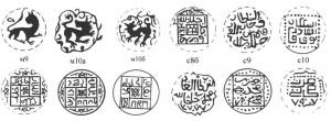 Рис.6. м9 - Именной пул Джанибека II с читаемой легендой, город и год опущены (Маджар); м10а – тоже, но легенда не читаема («лев» вправо; м10б – тоже, но «лев» влево ; с8б – именной данг хана Мухаммада, Маджар ал-Джадид 774 г.х.; с9 - Именной данг хана Токтамыша, Маджар 792 г.х.; с10 – тоже, но 797 г.х.