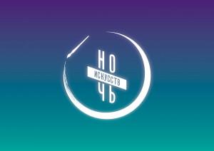 AN_2015_Logo_1