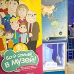 От купюр: Finparty побывал в частном музее денег