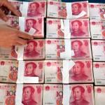 МВФ официально признал юань международной резервной валютой