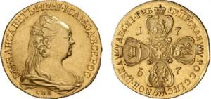рис. 10. 10 рублей. 1757, золото