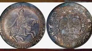 рис. 2. 1 рубль 1654 г. (ефимок), новодел, изготовленный на государственом монетном дворе