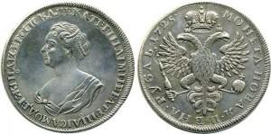 рис. 22. 1 рубль,.1725, серебро