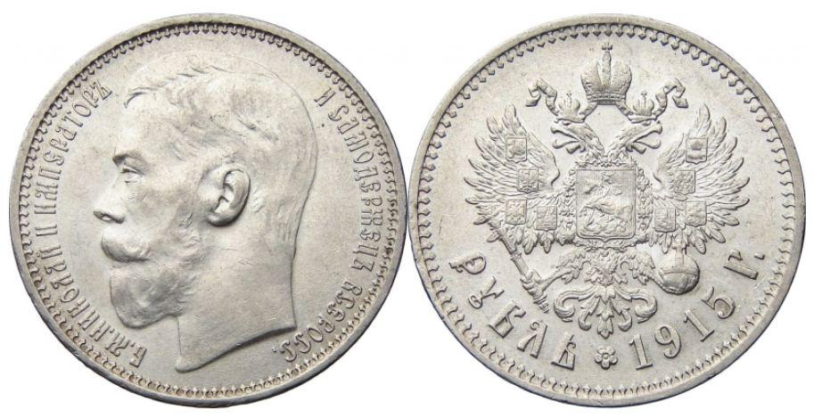 Сколько стоит рубль 1915@ монеты австрии с 1800 года