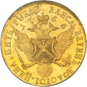 рис.11.5 рублей. 1755, золото
