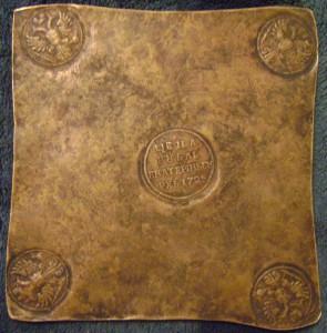 рис.13.1 рубль. 1725, медь (монета-плата)