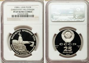 рис.17.25 рублей. 1988, платина