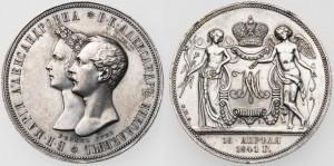 рис.23.1 рубль. 1841, серебро
