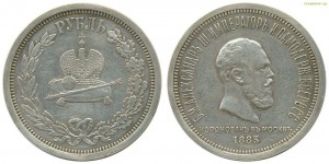 рис.24. 1 рубль. 1883, серебро