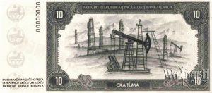 Рис.20. Пробная банкнота 10 Нахар (Тума) компании «Giesecke & Devrient GmbH», без года и подписей