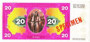 Рис.22. Пробная банкнота 20 Нахар (Тума) компании «Oberthur»
