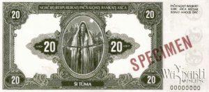 Рис.23. Пробная банкнота 20 Нахар (Тума) компании «Giesecke & Devrient GmbH», без года и подписей