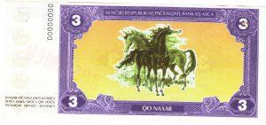 Рис.12. Пробная банкнота 3 Нахар компании «Oberthur» без года и подписей