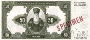 Рис.26. Пробная банкнота 50 Нахар (Тума) компании «Giesecke & Devrient GmbH», без года и подписей