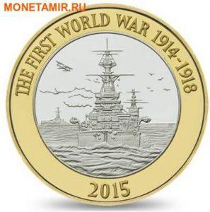 Рис. 3. 2 фунта. Великобритания, 2015, медь/никель. Монета - «Королевский флот», отчеканена в память о Первой мировой войне