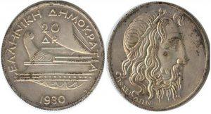 Рис. 10 б. 20 драхм. Греция, 1930. Серебро