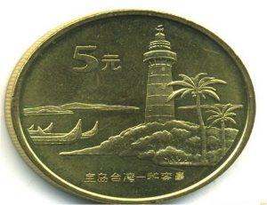 Рис. 21.  5 юаней, Китай, 2004,  латунь