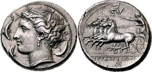 Рис.11. Тетрадрахма. Сиракузы, Сицилия. 350-310 гг. до н.э. Серебро. Речная нимфа Аретуза