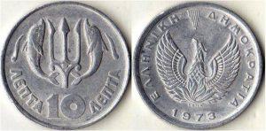 Рис.4.  10 лепт. Греция, 1973, алюминий (единственный год чекана) Аверс: Птица Феникс; реверс: трезубец и два дельфина