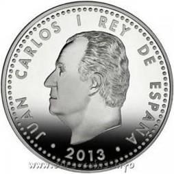 Рис. 24. 10 евро, Испания, 2013, серебро. Монета - «400 лет связей Япония — Испания». «Посольство Кэйтё»