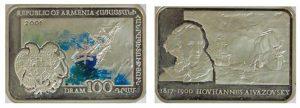 Рис.25  100 драм. Армения, 2006, серебро.