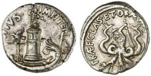 Рис. 5. Денарий. Сицилия, 42-40 гг. до н.э. Аверс: маяк Мессины, статуя Нептуна с трезубцем, прора корабля, птица , слева – трезубец. Реверс: морское чудовище - Сцилла