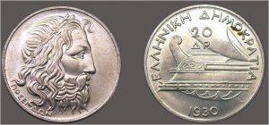 Рис.8.  20 драхм. Греция, 1930. Серебро Аверс: Посейдон Реверс: прора корабля