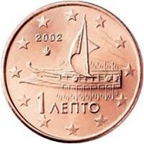 Рис.9. 1 лепта (1 евроцент). Греция (Европейский союз), 2002., сталь покрытая медью