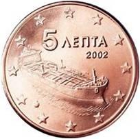 Рис.11 5 лепт (5 евроцентов). Греция (Европейский союз), 2002, сталь покрытая медью