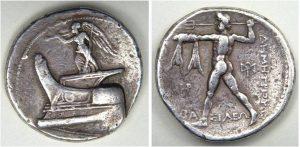 Рис. 10 а.Тетрадрахма. Македонское царство. Деметрий I Полиоркет (336-283 гг. до н.э.). Серебро.