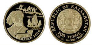 Рис.17.  100 тенге. Республика Казахстан, 2004, золото.  Монета из серии «Самые маленькие золотые монеты».  Диаметр – 13, 92 мм; вес -1,24 гр.
