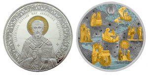 Рис.32. 500 рублей. Республика Беларусь, 2013, серебро.