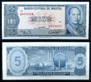 Рис.11. Банкнота 5 Песо Боливии 1984 года отпечатанная в компании «De La Rue»