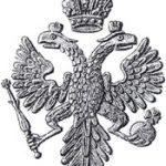Рисунки гербового орла Российских монет