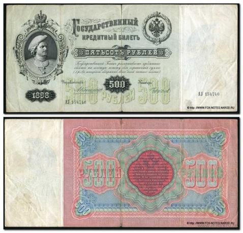 Иван иванович получил в банкомате такие купюры 50 копеек 2005 года